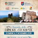 Giornata delle dimore storiche del Lazio.  Il 17 novembre visite guidate e gratuite  alla Torre di Scauri ed al Castello di Minturno